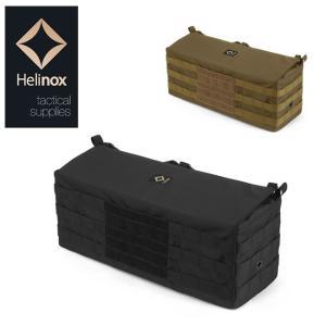 HELINOX ヘリノックス テーブルサイドストレージM 19752017 【日本正規品/収納ケース/チェア/コット/アウトドア/キャンプ】|highball