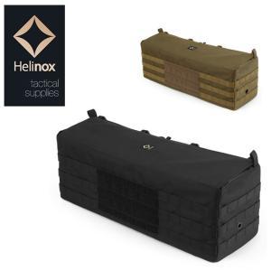Helinox ヘリノックス  テーブルサイドストレージL 19752018 【日本正規品/収納ケース/チェア/コット/アウトドア/キャンプ】|highball