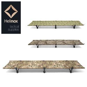 HELINOX ヘリノックス タクティカルコット コンバーチブル 19755008 【日本正規品/コット/ロースタイル/アウトドア/キャンプ】|highball