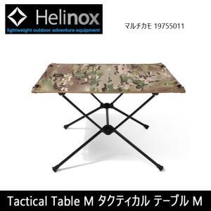 日本正規品 ヘリノックス HELINOX テーブル Tactical Table M タクティカル テーブル M マルチカモ 19755011|highball
