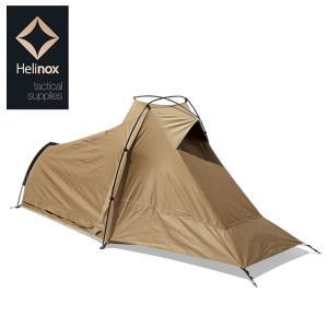 Helinox ヘリノックス  タクティカル Tac.アタックソロ コヨーテ  19756003017 【テント/アウトドア/キャンプ】|highball