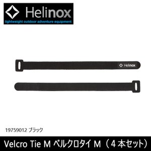 日本正規品 ヘリノックス HELINOX タイ Velcro Tie M ベルクロタイ M(4本セット) 19759012【メール便・代引不可】|highball