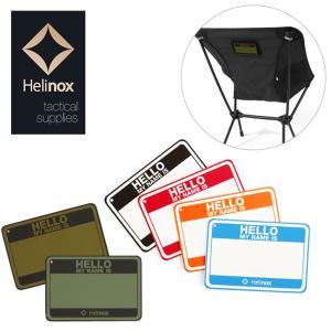 Helinox ヘリノックス   ネームタグ Hello my name is パッチ 19759017 【FUNI】【FZAK】シール|highball