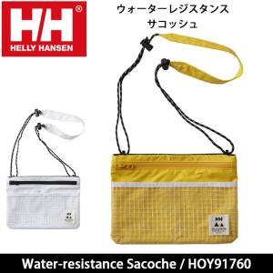 【お取り寄せ】 ヘリーハンセン HELLYHANSEN サコッシュ  Water-resistance Sacoche ウォーターレジスタンスサコッシュ  HOY91760 【カバン】|highball