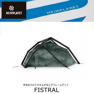 HEIMPLANET/ヘイムプラネット  テント FISTRAL フィストラル 2人用カモ/HP003001-56-F|highball