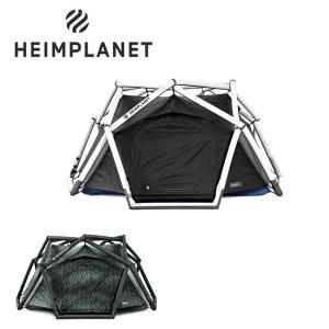 HEIMPLANET ヘイムプラネット THE CAVE ケイブ 【テント/アウトドア/キャンプ】|highball