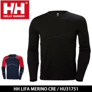 【お取り寄せ】 ヘリーハンセン HELLYHANSEN トップス HH LIFA MERINO CRE HU31751 【服】メンズ|highball