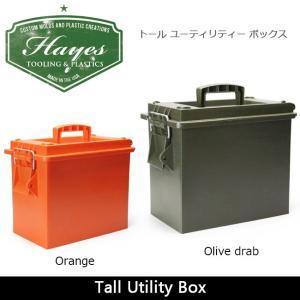 HAYES TOOLING & PLASTICS ヘイズ ツーリング アンド プラスチック Tall Utility Box トール ユーティリティー ボックス 3221TOL/3221TOR highball