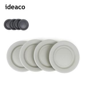 ideaco イデアコ b fiber plate 19/4pcs ビーファイバープレート id290 【皿/食器/アウトドア/BBQ】 highball