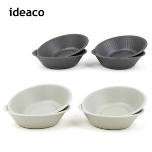 ideaco イデアコ b fiber bowl 4pcs ビーファイバーボウル id292 【皿/食器/アウトドア/BBQ】 highball