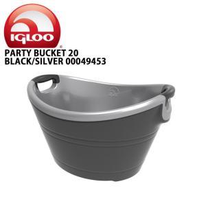 IGLOO イグルー バケツ PARTY BUCKET 20 BLACK/SILVER 00049453 【FUNI】【FZAK】|highball