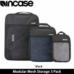 INCASE インケース ポーチ Modular Mesh Storage 3 Pack 37171001/INTR400179 【カバン】|highball