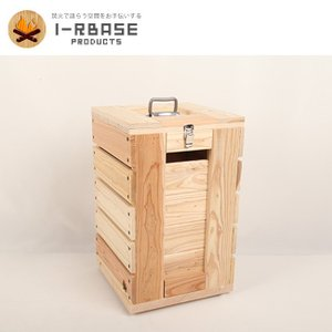 i-Rbase アイアールベース 木箱 バーナーBOX 301  【FUNI】【FZAK】アウトドア キャンプ 天然|highball