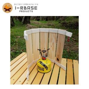 i-Rbase アイアールベース FUBOUランチョン。 【木/ランチョンマット/アウトドア/キャンプ】|highball