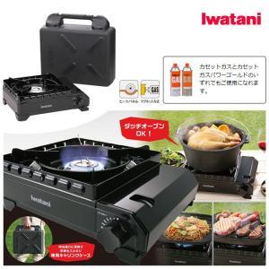 イワタニ Iwatani カセットフー  タフまる CB-ODX-1 【BBQ】【GLIL】 カセットコンロ アウトドア キャンプ BBQ|highball