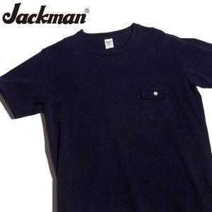Jackman ジャックマン Tシャツ Pocket T-Shirt JM5550 【服】【t-cnr】 メンズ カジュアル【メール便・代引不可】|highball