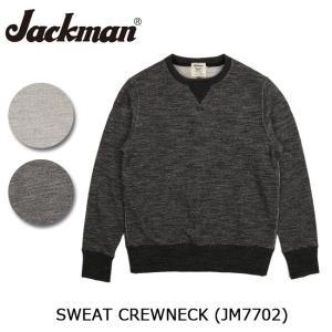 Jackman ジャックマン スウェット SWEAT CREWNECK JM7702 【服】メンズ トップス|highball