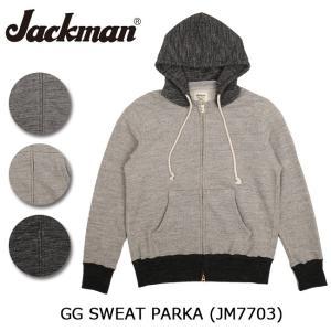 Jackman ジャックマン パーカ GG SWEAT PARKA JM7703 【服】メンズ トップス|highball