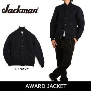 Jackman ジャックマン ジャケット AWARD JACKET JM8770 【服】メンズ アウター|highball