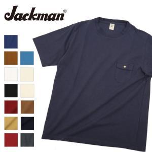 Jackman ジャックマン Pocket T-Shirt JM5850 【メンズ/ カジュアル】【メール便・代引不可】 highball