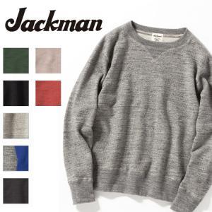 Jackman ジャックマン GG Sweat Crewneck  JM7872 【アウトドア/長袖...