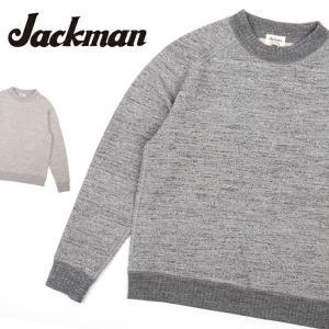 Jackman ジャックマン GG Sweat Midneck JM7653GG 【アウトドア/長袖/トップス】|highball