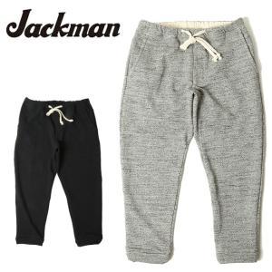 Jackman ジャックマン GG Sweat Ankle Pants JM4949 【アウトドア/メンズ/パンツ】 highball