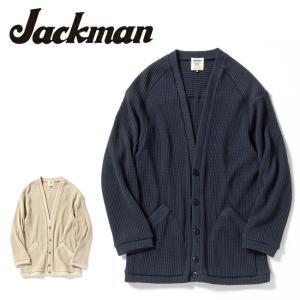 Jackman ジャックマン Waffle Varsity Cardigan ワッフルバーシティカーディガン JM8053 【アウター/アウトドア/防寒】|highball