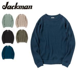 Jackman ジャックマン Waffle Midneck ワッフルミッドネック JM7653 【服/長袖/トップス/正規品】|highball