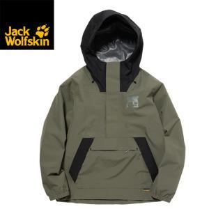 Jack Wolfskin ジャックウルフスキン JP DOWNPOUR ANORAK 5022501 【アウトドア/アウター/フード/メンズ】|highball