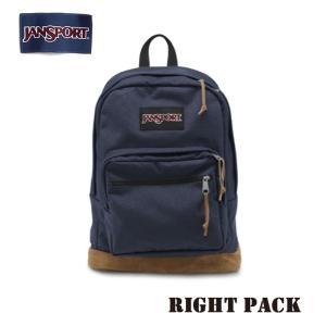 ジャンスポーツ jansport リュック ライトパック RIGHT PACK NAVY TYP7003 jan15-001|highball
