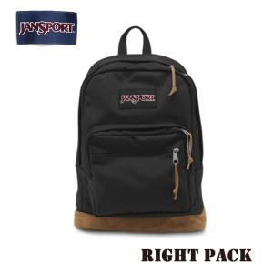 ジャンスポーツ jansport リュック ライトパック RIGHT PACK BLACK TYP7008 jan15-002|highball