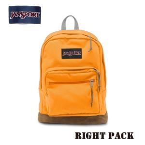 ジャンスポーツ jansport リュック ライトパック RIGHT PACK ORANGE GOLD TYP701E jan15-003|highball