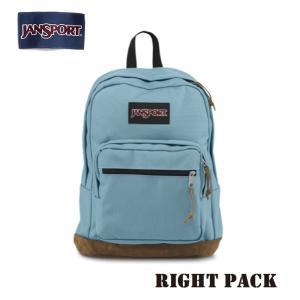 ジャンスポーツ jansport リュック ライトパック RIGHT PACK BAYSIDE BLUE TYP71P7 jan15-005|highball