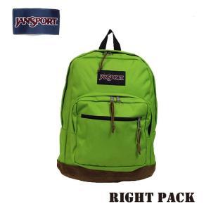 ジャンスポーツ jansport リュック ライトパック RIGHT PACK GREEN BEAN TYP71P6 jan15-016|highball
