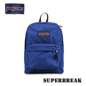ジャンスポーツ jansport リュック スーパーブレイク SUPERBREAK BLUE STREAK T5015CS jan15-053|highball