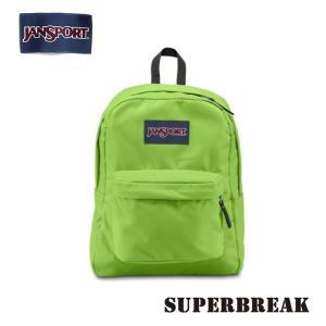 ジャンスポーツ jansport リュック スーパーブレイク SUPERBREAK ZAP GREEN T5019RR jan15-059|highball