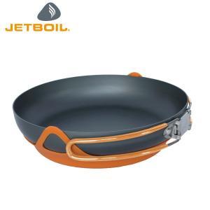 日本正規品 JETBOIL/ジェットボイル JETBOIL フラックスリングフライパン 1824310|highball