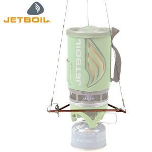 日本正規品 JETBOIL/ジェットボイル JETBOIL ハンギングキット 1824311|highball