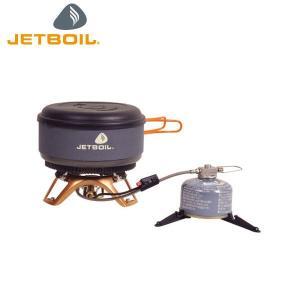 日本正規品 JETBOIL/ジェットボイル JETBOIL ヘリオス 1824317|highball