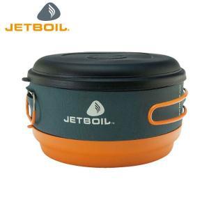 日本正規品 JETBOIL/ジェットボイル JETBOIL 3.0Lフラックスリングポット 1824319|highball
