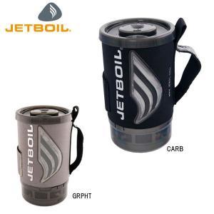 日本正規品 JETBOIL/ジェットボイル JETBOIL コンパニオンカップ FLASH 1824321|highball