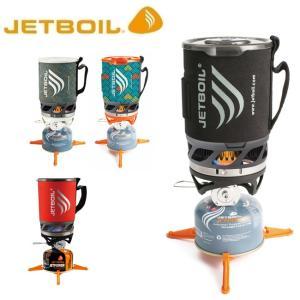 日本正規品 JETBOIL/ジェットボイル マイクロモ 1824380/日本正規品|highball