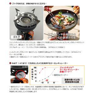日本正規品 JETBOIL/ジェットボイル JETBOIL MiniMo(ミニモ)/1824381 アウトドア ギア ガス バーナー ストーブ コンロ highball 03