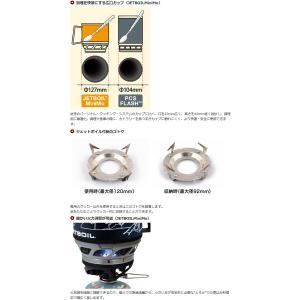 日本正規品 JETBOIL/ジェットボイル JETBOIL MiniMo(ミニモ)/1824381 アウトドア ギア ガス バーナー ストーブ コンロ highball 04