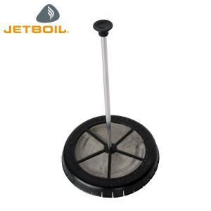 日本正規品 JETBOIL/ジェットボイル コーヒープレス/グランデコーヒープレス 1824390|highball