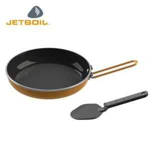 JETBOIL ジェットボイル サミットスキレット 1824396 【スキレット/セラミックコーティング/耐久性/耐熱性/アウトドア/キャンプ】|highball