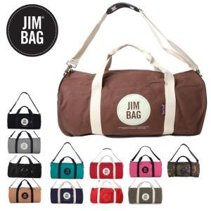 JIM BAG ジムバッグ HOLDALL JBCU0001 【アウトドア/バッグ/カバン/ショルダー】|highball