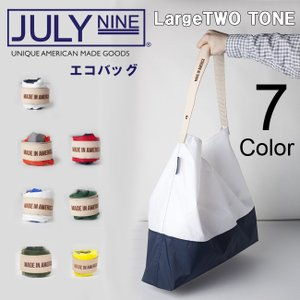 JULY NINE ジュライナイン The Roll Up Collection Large Two Tone 【カバン】 エコバッグ トートバッグ コンパクト収納【メール便・代引不可】|highball