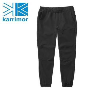 Karrimor カリマー comfort shirring pants コンフォートシャーリングパンツ 101316 【ボトムス/ズボン/ストレッチ/アウトドア】 highball
